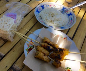 Fish Sate